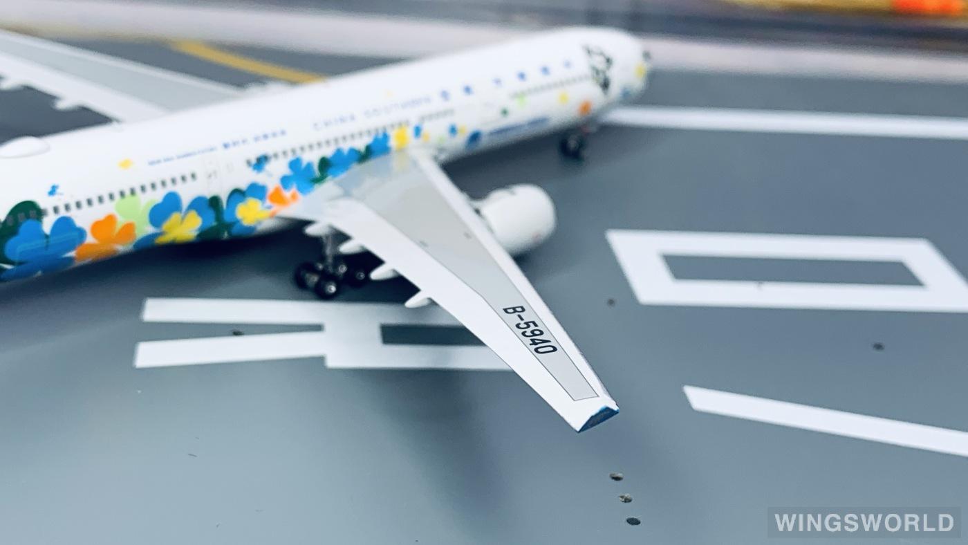Phoenix 1:400 PH11652 China Southern 中国南方航空 Airbus A330-300 B-5940