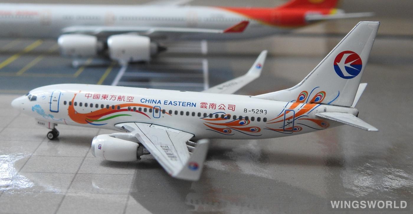 Phoenix 1:400 PH10741 China Eastern 中国东方航空 Boeing 737-800 B-5293
