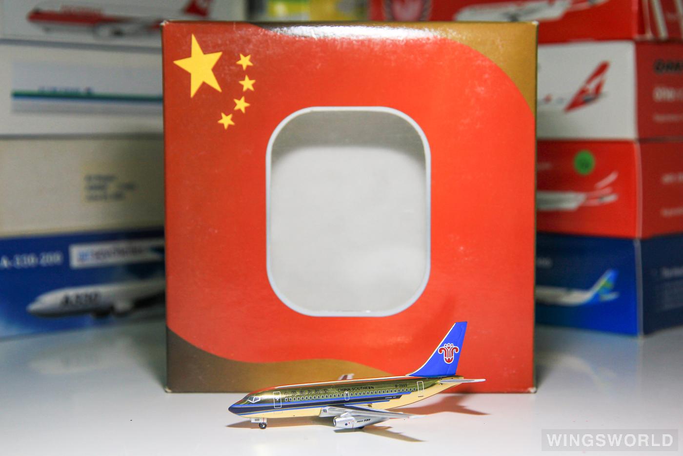 AeroClassics 1:400 AC18096 China Southern 中国南方航空 Boeing 737-200 B-2503
