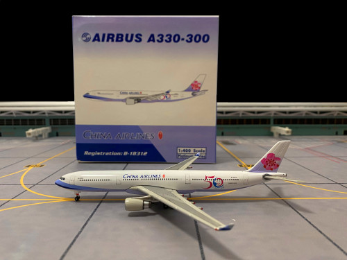 China Airlines 中华航空 Airbus A330-300 B-18312 1997s colors. With