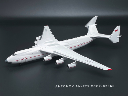 Soviet Air Force 苏联空军 Antonov An-225 CCCP-82060  562362 Herpa 1:400