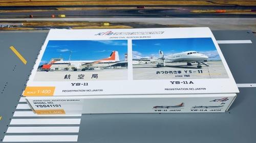 Japan Civil Aviation Bureau 日本民航局 NAMC YS-11 JA8709  YS41101-2 Hogan 1:400