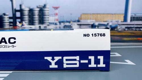 Japan Air Commuter NAMC YS-11 JA8809  GJJAC324 Geminijets 1:400