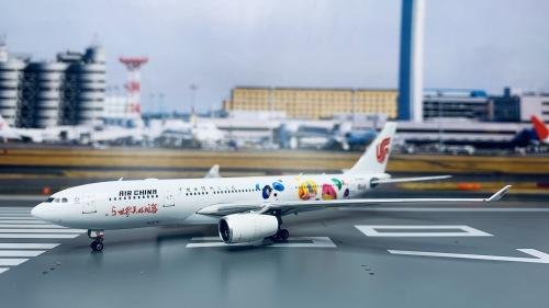 Air China 中国国际航空 Airbus A330-200 B-6071 锦礼号 PH11701 Phoenix 1:400