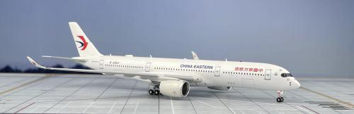 China Eastern 中国东方航空 Airbus A350-900 B-305X  AV4100 Aviation400 1:400
