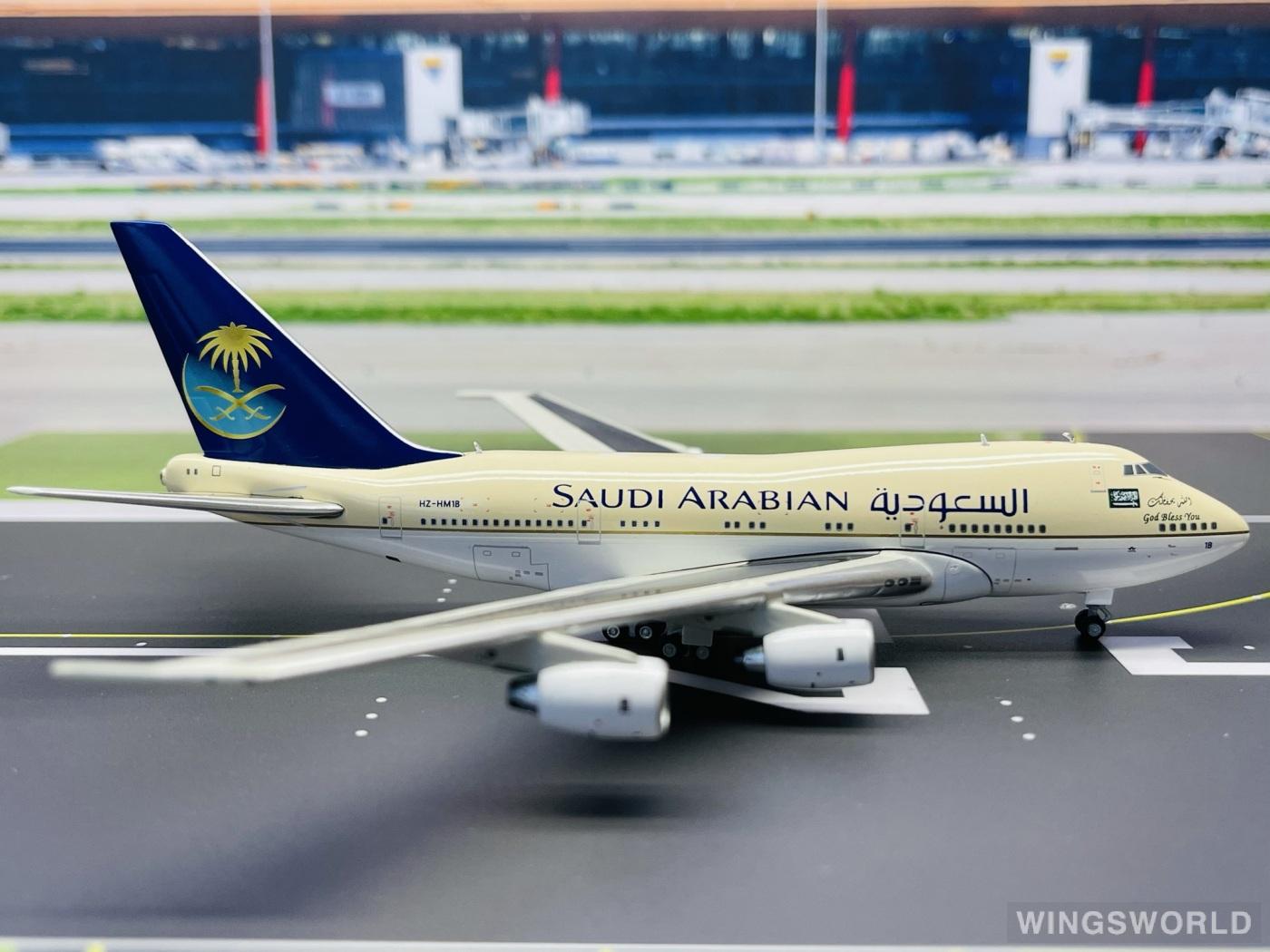 Geminijets 1:400 GJSVA1639 Saudia 沙特阿拉伯航空 Boeing 747SP HZ-HM1B